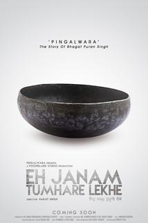 Eh Janam Tumhare Lekhe