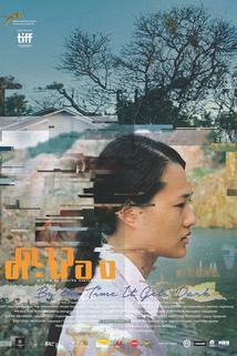 Dao khanong