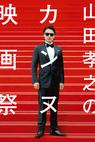 Yamada Takayuki no Cannes Eigasai