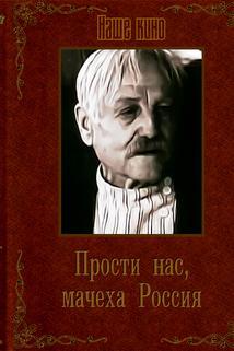 Prosti nas, machekha-Rossiya