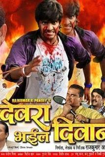 Devra Bhail Deewana