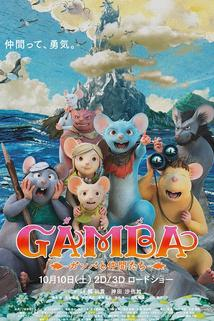 Gamba: Ganba to nakamatachi  - Gamba: Ganba to nakamatachi