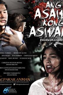 Ang asawa kong aswang
