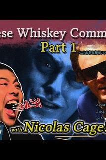 Japanese Whisky Commercial with Nicolas Cage Pt. 1