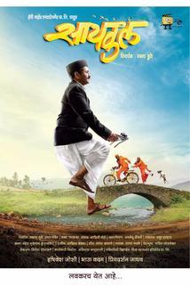 Cycle: Marathi Movie