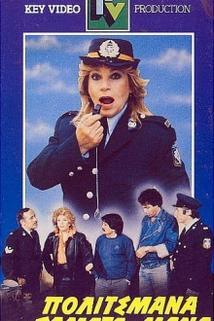 Politsmana, tou samata i mana