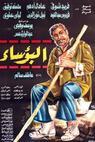Al Bouasa