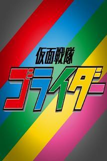Kamen Sentai Goraidâ