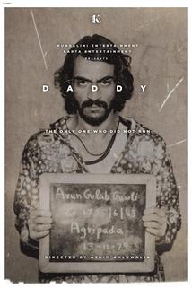 Daddy Film