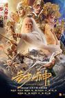 Feng shen bang