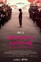 Plakát k filmu: First They Killed My Father: Trailer