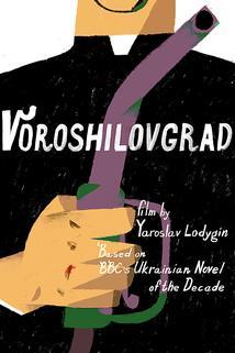 Voroshylovhrad