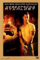 Plakát k filmu: Nebezpečná rychlost