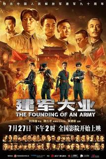 The Founding of an Army  - The Founding of an Army