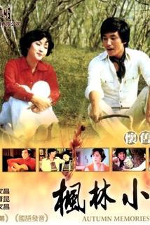 Feng lin xiao yu