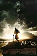 Plakát k filmu: Dopisy z Iwo Jimy