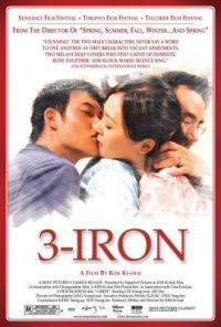 3-iron  - Bin-jip