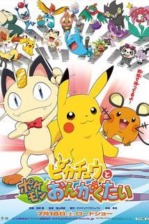 Pikachû to Pokémon on ga kutai