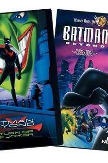 Batman Beyond: The Movie  - Batman Beyond: The Movie