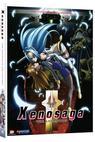 """""""Xenosaga: The Animation"""""""