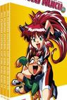 All Purpose Cultural Cat Girl Nuku Nuku TV, Vol. 1: Keep the Peace on Earth! (2004)