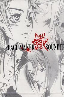 """""""Peace Maker Kurogane"""""""
