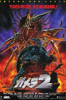 Gamera 2: Region shurai