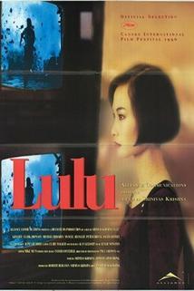 Lulu  - Lulu