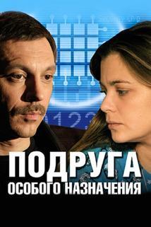 Podruga osobogo naznacheniya - S01E02  - S01E02