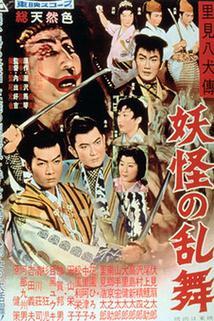 Satomi hakken-den: Youkai no ranbu