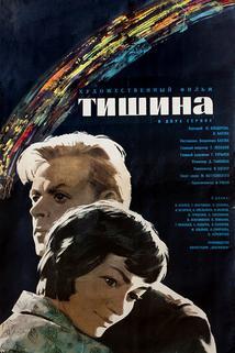 Tishina