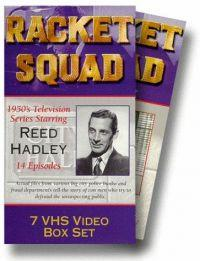 Racket Squad  - Racket Squad