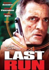 Poslední agent