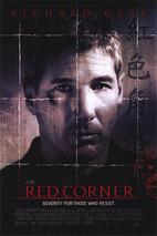 Plakát k filmu: Rudý labyrint