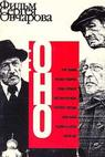 Ono (1989)