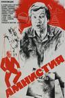 Amnistiya (1981)