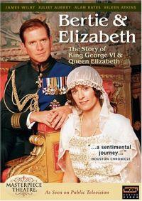 Bertie a Elizabeth