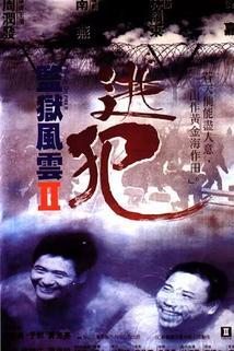 Vězení v plamenech 2  - Jian yu feng yun II: Tao fan