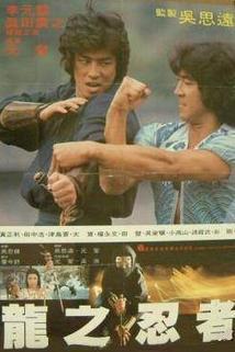 Ninja commando  - Long zhi ren zhe