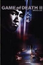 Plakát k filmu: Hra smrti 2
