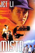 Plakát k filmu: Mistr