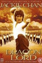 Plakát k filmu: Pán draků