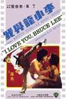 Lei Siu Lung yi ngo (1976)