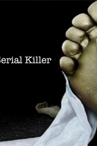 Murder One: Diary of a Serial Killer