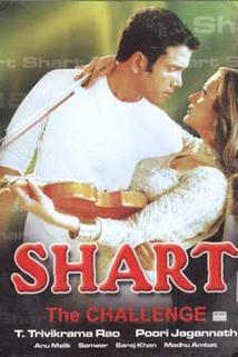 Shart: The Challenge