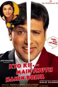 Kyo Kii... Main Jhuth Nahin Bolta
