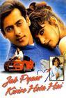 Jab Pyaar Kisise Hota Hai (1998)