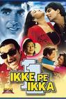 Ikke Pe Ikka (1994)