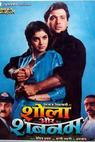 Shola Aur Shabnam (1992)