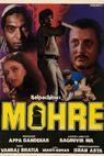 Mohre (1987)